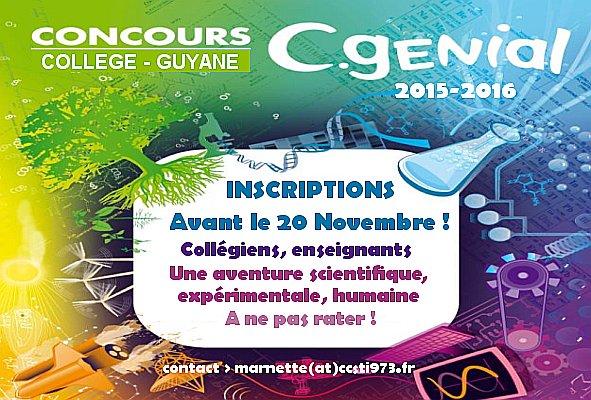 Concours C Génial collèges : Inscriptions !